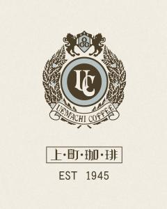 上町珈琲 昭和18年創業の珈琲紅茶専門店