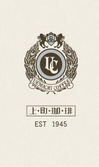 昭和18年創業 大阪上本町の珈琲紅茶専門店 上町珈琲